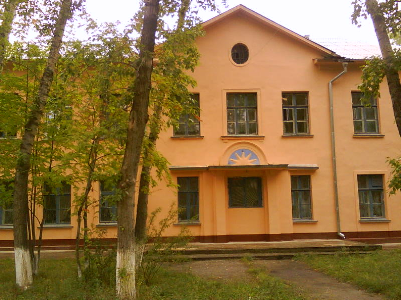 Школа №5, 2008 год