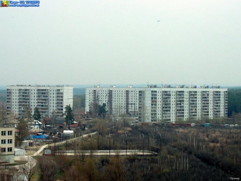 Вахтангова