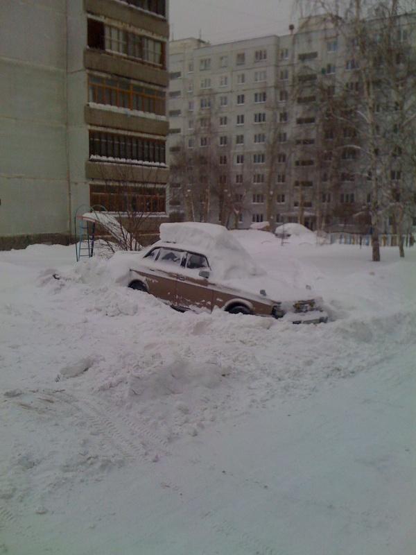 Двор на Русской