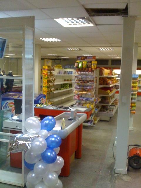 """Магазин """"Яблоко"""", 18.01.2011"""