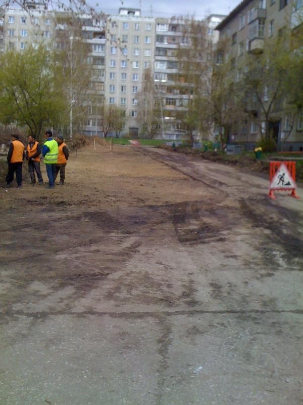 Парковка на Русской, 19