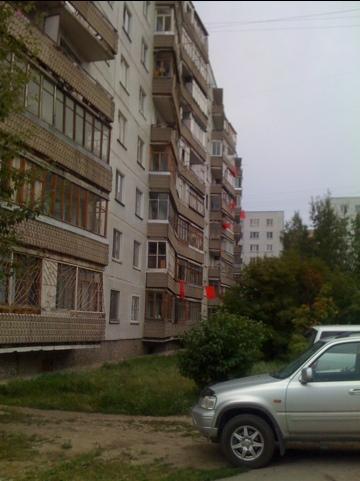 20110811-202151.jpg