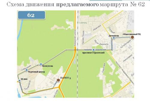 Схема движения нового маршрута 1062