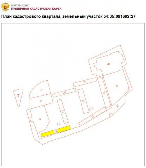 Территория дома №2 по ул.Шлюзовая