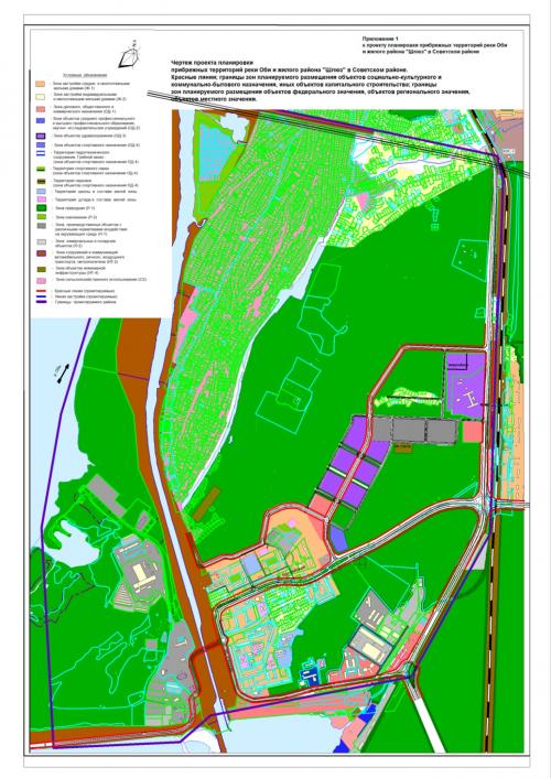 Новый проект планировки Шлюза, 2014 г.