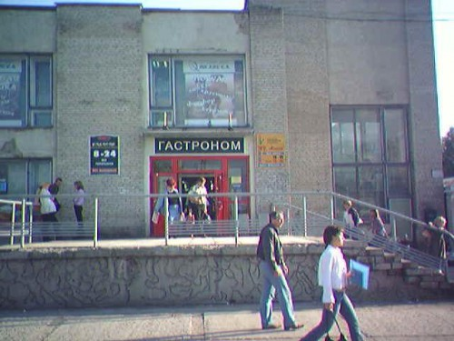 Вход в торговый центр в 2005 году