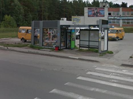 """Остановка """"Улица Белоусова"""""""