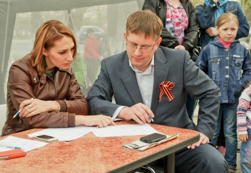 Наталья Киселева и Александр Фельдбуш