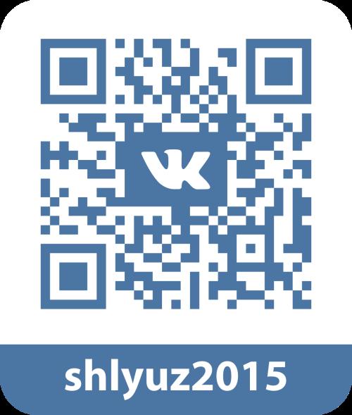 shlyuz2015