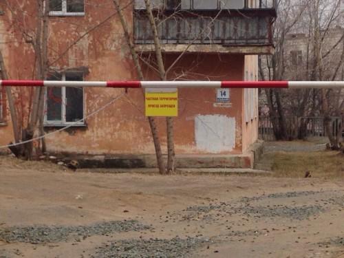 Шлагбаум на ул.Тружеников