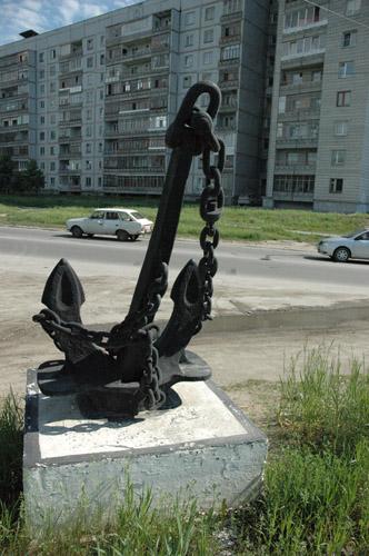 Якорь на Шлюзе. Фото - academ.info