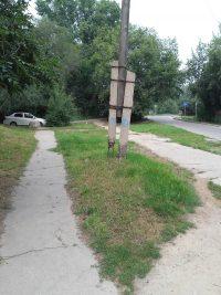 Аварийный столб на ул.Тружеников