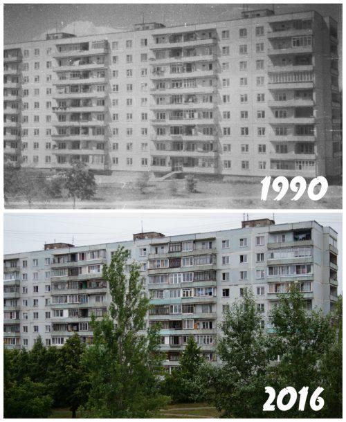Вид на Тружеников, 5