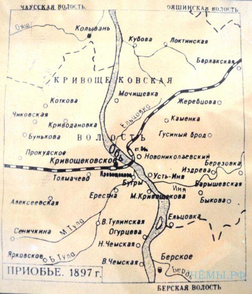 Карта побережья Оби, 1897 год