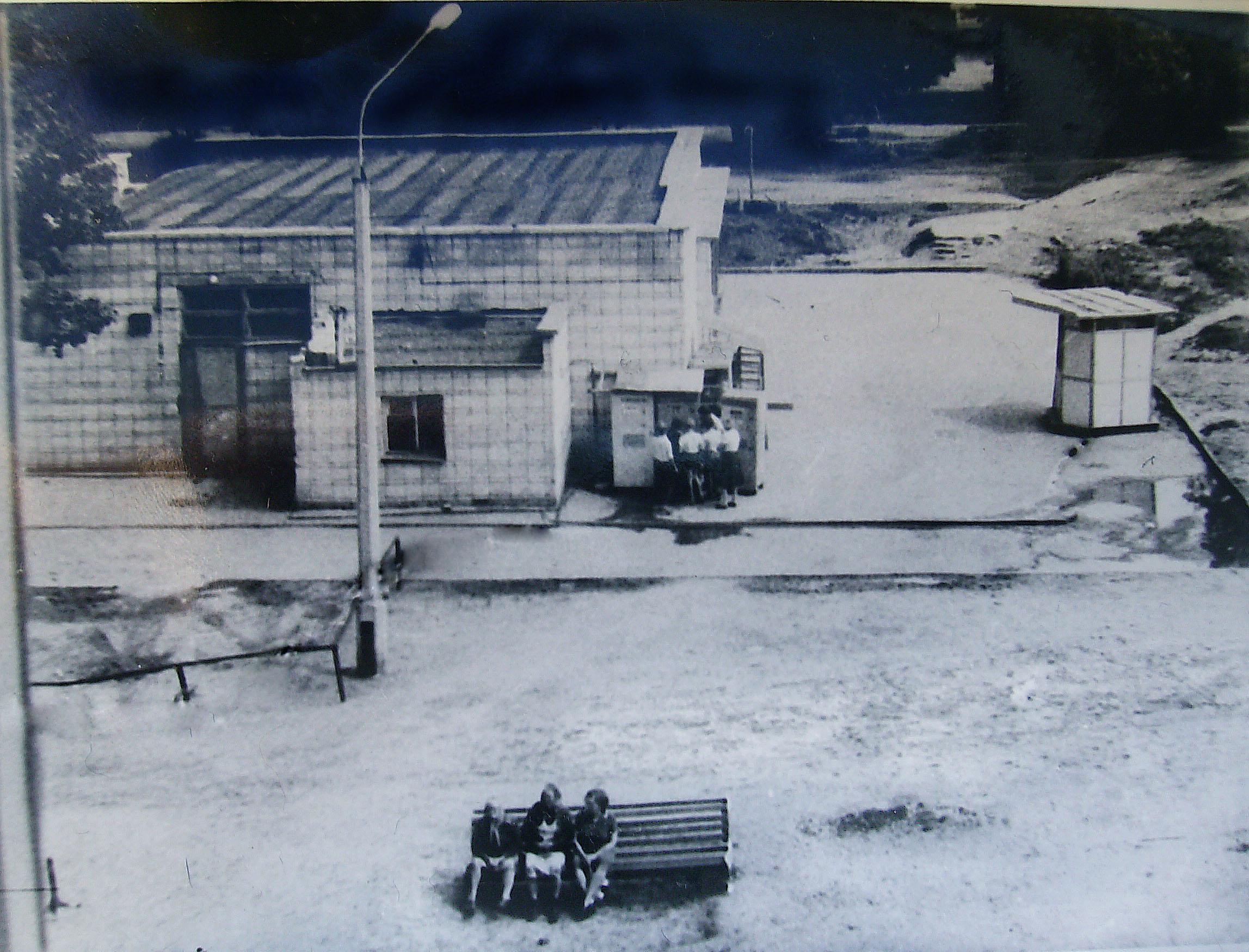 Старый молочный магазин