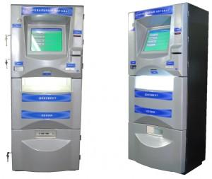 Автомат ксерокопирования
