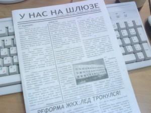Первый выпуск бюллетеня